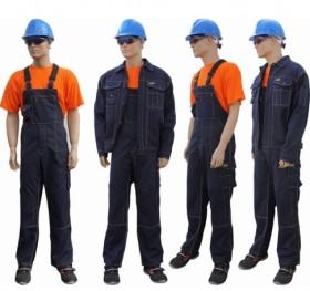 Darbo rūbai